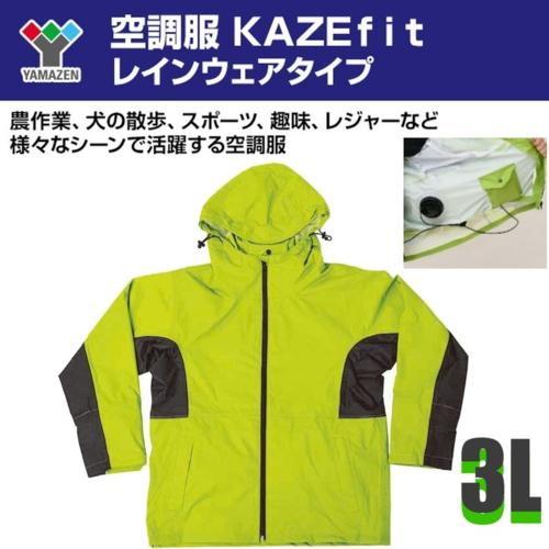 山善 KWR-403L-GR(グリーン) KAZEfit RAIN レインウェアとひとつになった空調服 3Lサイズ