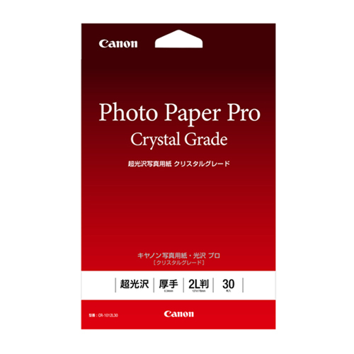 在庫あり 超定番 14時までの注文で当日出荷可能 CANON CR-1012L30 祝日 純正 プロ 写真用紙 クリスタルグレード 光沢 2L