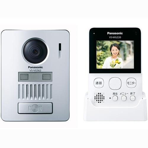 パナソニック VS-SGZ20L 全国どこでも送料無料 ワイヤレステレビドアホン 開催中