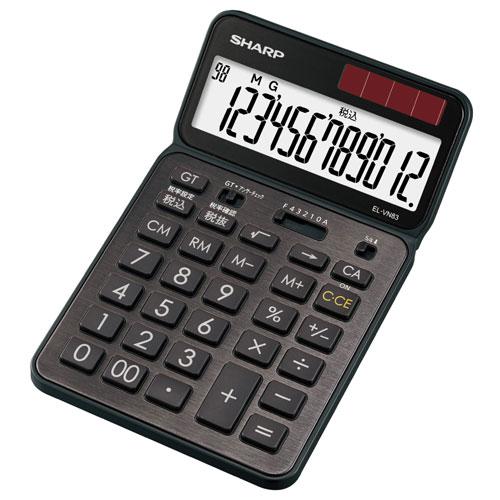 【在庫あり】14時までの注文で当日出荷可能! シャープ EL-VN83-BX(ブラック系スタイリッシュブラック) デザイン電卓プレミアムモデル 抗菌仕様 12桁