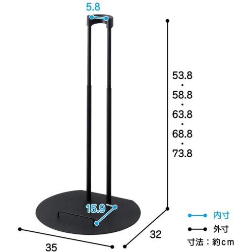 在庫あり 通販 激安◆ 14時までの注文で当日出荷可能 ベルカ Belca CS-TBK お買い得品 ブラック 幅35×奥行32×高さ53.8~73.8cm 立て掛けタイプ クリーナースタンド