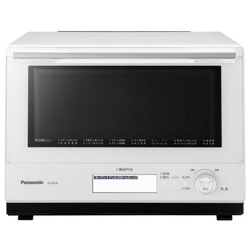 【長期保証付】パナソニック NE-BS808-W(ホワイト) スチームオーブンレンジ 30L