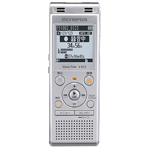 在庫あり 14時までの注文で当日出荷可能 オリンパス V-872 お中元 SLV Voice-Trek 送料無料でお届けします ICレコーダー シルバー ボイストレック 4GB