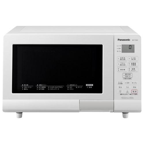【長期保証付】パナソニック NE-T15A3-W(ホワイト) オーブンレンジ 15L