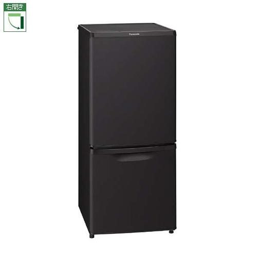パナソニック NR-B14CW-T(マットビターブラウン) 2ドア冷蔵庫 右開き 138L