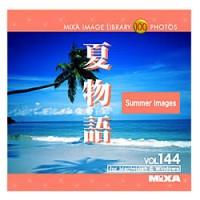 マイザ MIXA Image Library Vol.144「夏物語」
