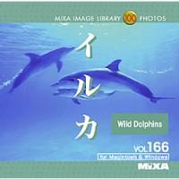 マイザ MIXA Image Library Vol.166「イルカ」