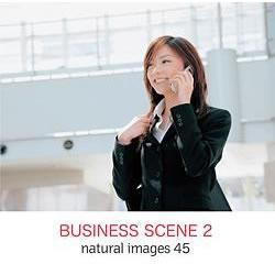 マイザ natural images Vol.45 BUSINESS SCENE 2