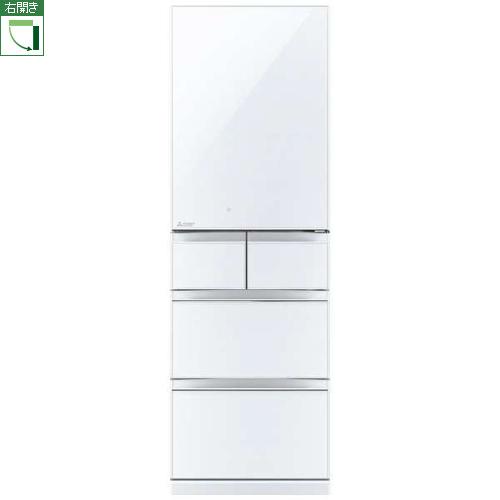 【標準設置料金込】【長期保証付】三菱 MR-B46F-W(クリスタルピュアホワイト) Bシリーズ 5ドア冷蔵庫 右開き 455L