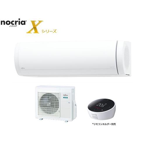 最高級のスーパー 富士通ゼネラル AS-X90K2-W(ホワイト) nocriaX(ノクリア) Xシリーズ 29畳 電源200V, ウラホロチョウ 25101bb6