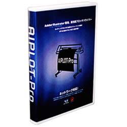 セントラルリサーチ AIPLOT-PRO Hybrid版