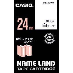 在庫あり 14時までの注文で当日出荷可能 CASIO XR-24WE ネームランド 白 年間定番 24mm 全品送料無料 黒文字 スタンダードテープ