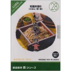 イメージランド 創造素材 食-28 和風料理6 ごはん・麺・鍋