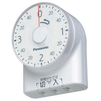 【在庫あり】14時までの注文で当日出荷可能! パナソニック WH3201WP(ホワイト) ダイヤルタイマー 3時間形 2個口