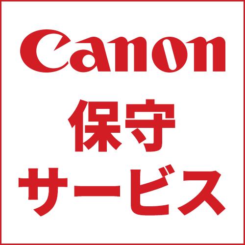 CANON キヤノンサービスパック CSPスタンダード3年 MF-M タイプF訪問修理 7950A510