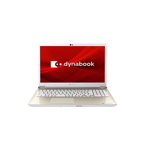 【長期保証付】dynabook P2T8LPBG(サテンゴールド) dynabook T8 16.1型 Core i7/8GB/256GB/Office