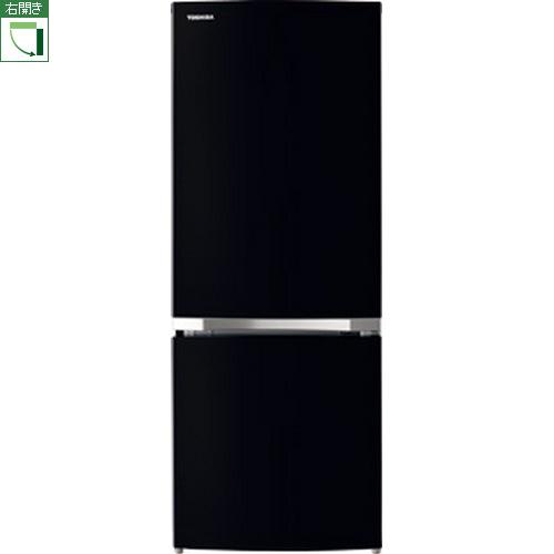 【設置+リサイクル】東芝 GR-R15BS-K(セミマットブラック) BSシリーズ 2ドア冷蔵庫 右開き 153L
