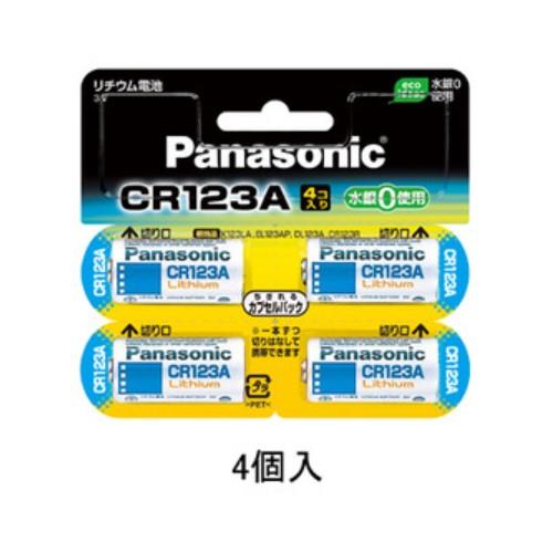 【在庫あり】14時までの注文で当日出荷可能! パナソニック CR-123AW/4P 円筒形リチウム電池 3V 4個