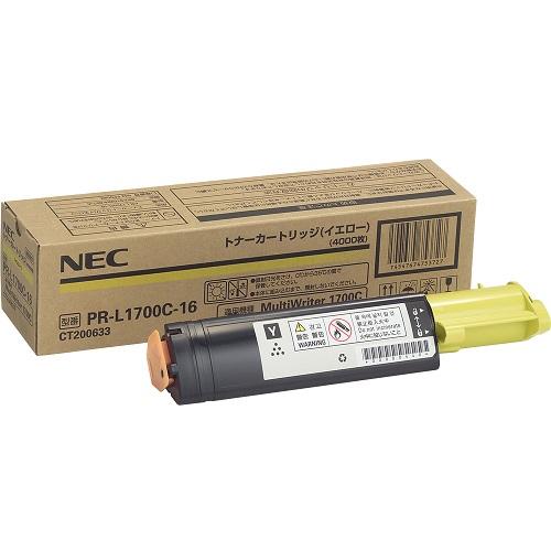 NEC PR-L1700C-16 純正 大容量トナーカートリッジ イエロー