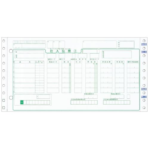 ヒサゴ BP1705 チェーンストア統一伝票(OCRタイプ用) 5P 1000枚綴り 5枚複写 1000枚入