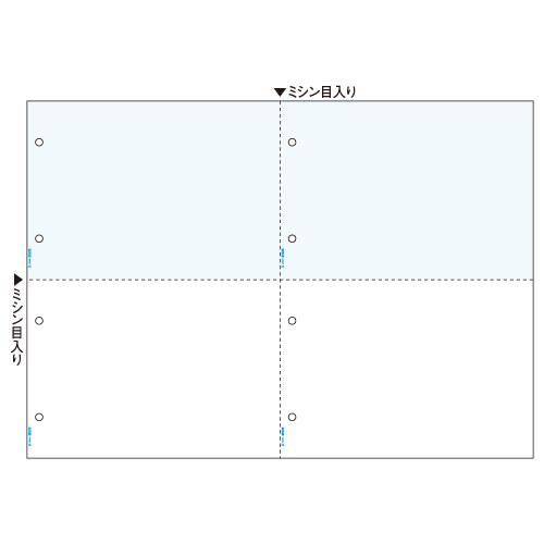 ヒサゴ BP2076Zマルチプリンタ帳票 A3 カラー 4面 8穴