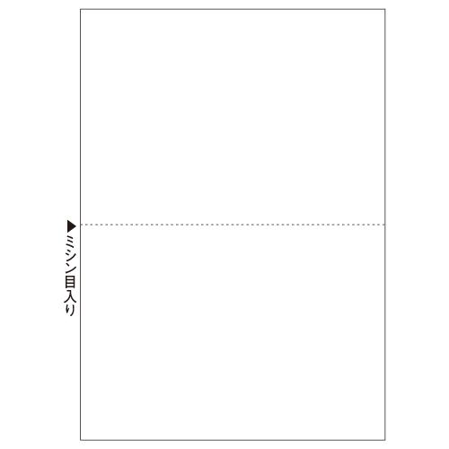 ヒサゴ FSC2002Z FSC(R) 認証 マルチプリンタ帳票 A4 白紙 2面 A4 1200枚入