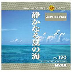 マイザ MIXA Image Library Vol.120「静かなる夏の海」