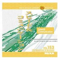 マイザ MIXA Image Library Vol.153「スピード&コミュニケーション」