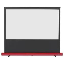 キクチ科学研究所 SD-80HDPG/B 80型床置きスクリーン STYLIST LIMITED コバルトブルー