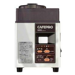 ダイニチ MR-101 コーヒー豆焙煎機 カフェプロ
