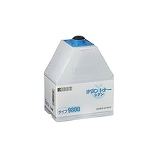リコー 636078 純正 IPSiO トナーカートリッジ タイプ9800 シアン