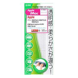 サンワサプライ FA-TMAC1 キーボードカバー Apple iMac用