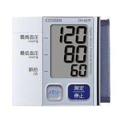 シチズン 特売 CH-657F 激安通販専門店 シルバー 手首式血圧計
