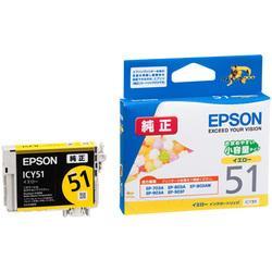 オンライン限定商品 エプソン ICY51 買い物 純正 インクカートリッジ 小容量タイプ イエロー