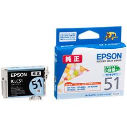 エプソン ICLC51 純正 35%OFF インクカートリッジ ライトシアン 小容量タイプ 新品
