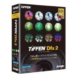 ジャングル Tiffen Dfx 2.0