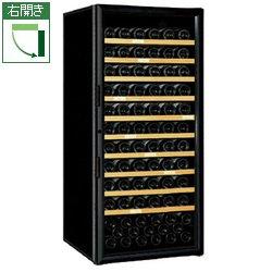 アルテビノ FVM10 コンプレッサー式ワインセラー 右開き 棚10枚150本収納
