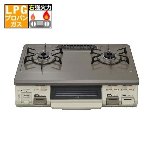 リンナイ KGM64PBRR-LP(プロパンガス用) ガステーブル 右強火力