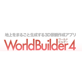 フラッシュバック WorldBuilder 4 Genesis Win