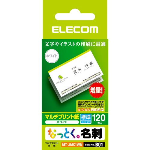 エレコム MT-JMC1WN なっとく名刺 ホワイト WEB限定 マルチプリント !超美品再入荷品質至上! 120枚 両面 名刺サイズ 標準