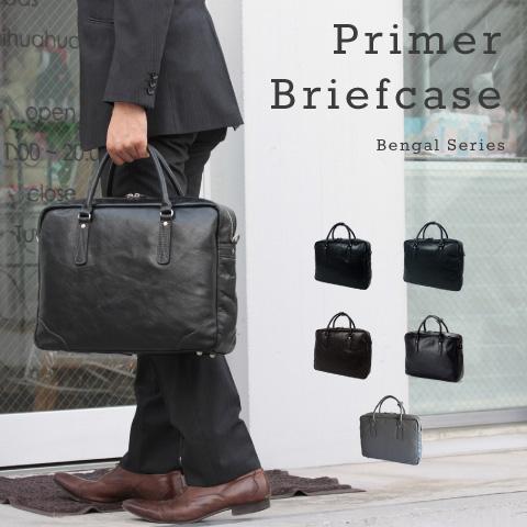 本革 牛革 ビジネスバッグ プライマーブリーフケース(primer-briefcase)ショルダーストラップ付 メンズ レディース B4対応 A4対応 2way ビジネスバッグ ブリーフケース リクルート 通勤 軽量 大容量 海老名鞄