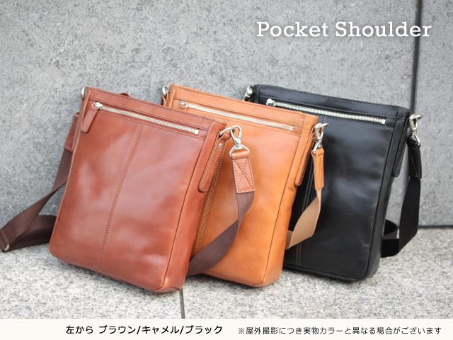 【先行予約販売】本牛革ベジタブルタンニンレザー(ヌメ革)Pocketshoulder(