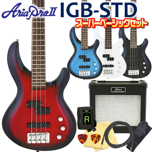 ベース 初心者 入門 Aria Pro II アリア プロ IGB-STD 8点 ベーシックセット エレキベース  【ベース初心者】【送料込】