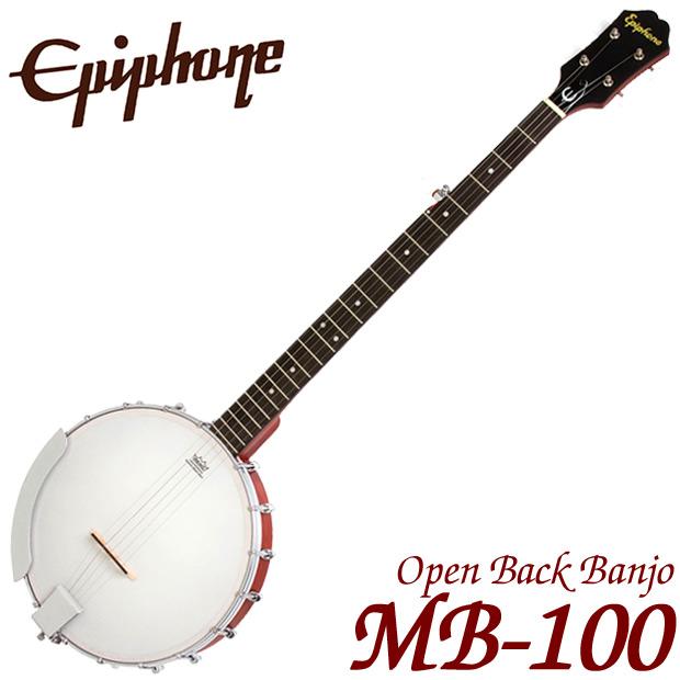 エピフォン Epiphone MB-100 バンジョー 【送料無料】