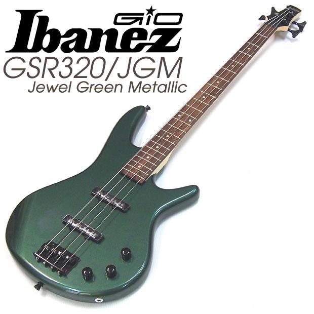 Ibanez アイバニーズ エレキベース Gio Ibanezシリーズ GSR320 JGM【スタンドプレゼント】【一部店舗限定カラー!】【Jewel Green Metallic】【送料無料】