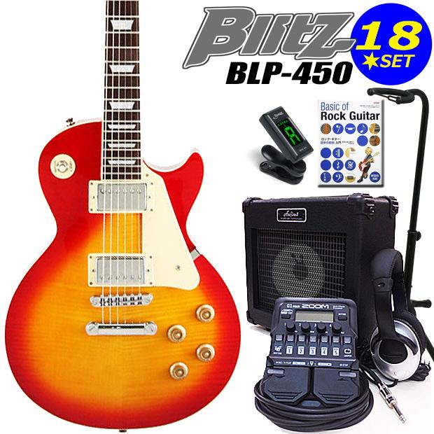 エレキギター初心者入門16点セット エレクトリックギター レスポールタイプ チェリーサンバーストBlitz BLP-450/CS【エレキギター初心者】【送料無料】