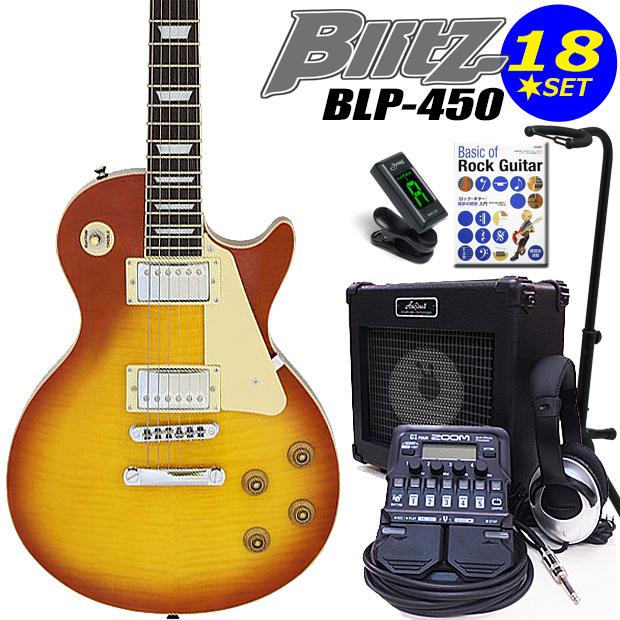 エレキギター初心者 Blitz BLP-450/HB入門セット16点【エレキギター初心者】【送料無料】
