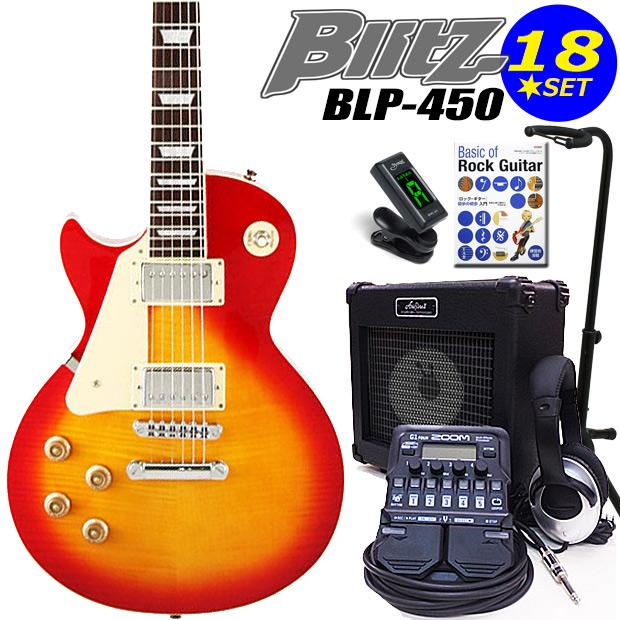 レフトハンド(左用)ギター 初心者入門16点セット レスポールタイプ チェリーサンバーストBlitz BLP-450-LH/CS【エレキギター初心者】【送料無料】