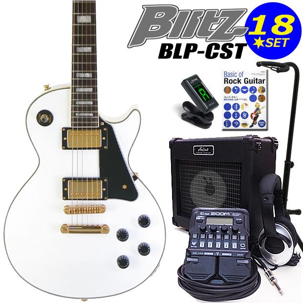 エレキギター初心者 入門セット18点 Blitz BLP-CST/WH【エレキギター初心者】