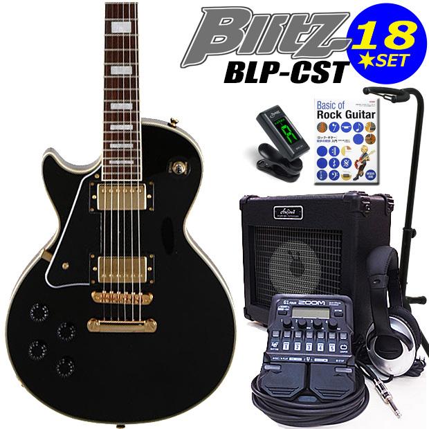 エレキギター初心者 Blitz BLP-CST-LH/BK 左利き専用入門セット16点レフトハンド【エレキギター初心者】【送料無料】